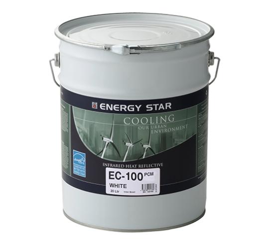 遮熱塗料 アステックペイント「EC-100PCM」