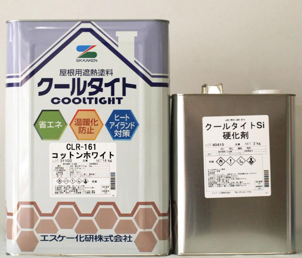 遮熱塗料 エスケー化研「クールタイトSi」