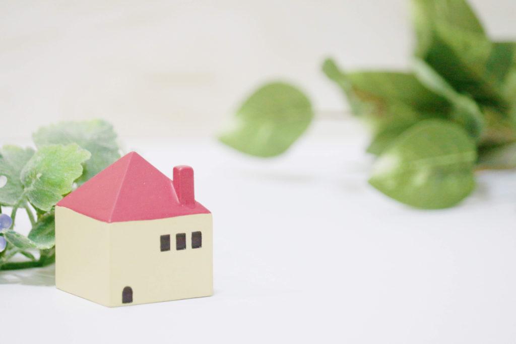 屋根の材質 家の模型