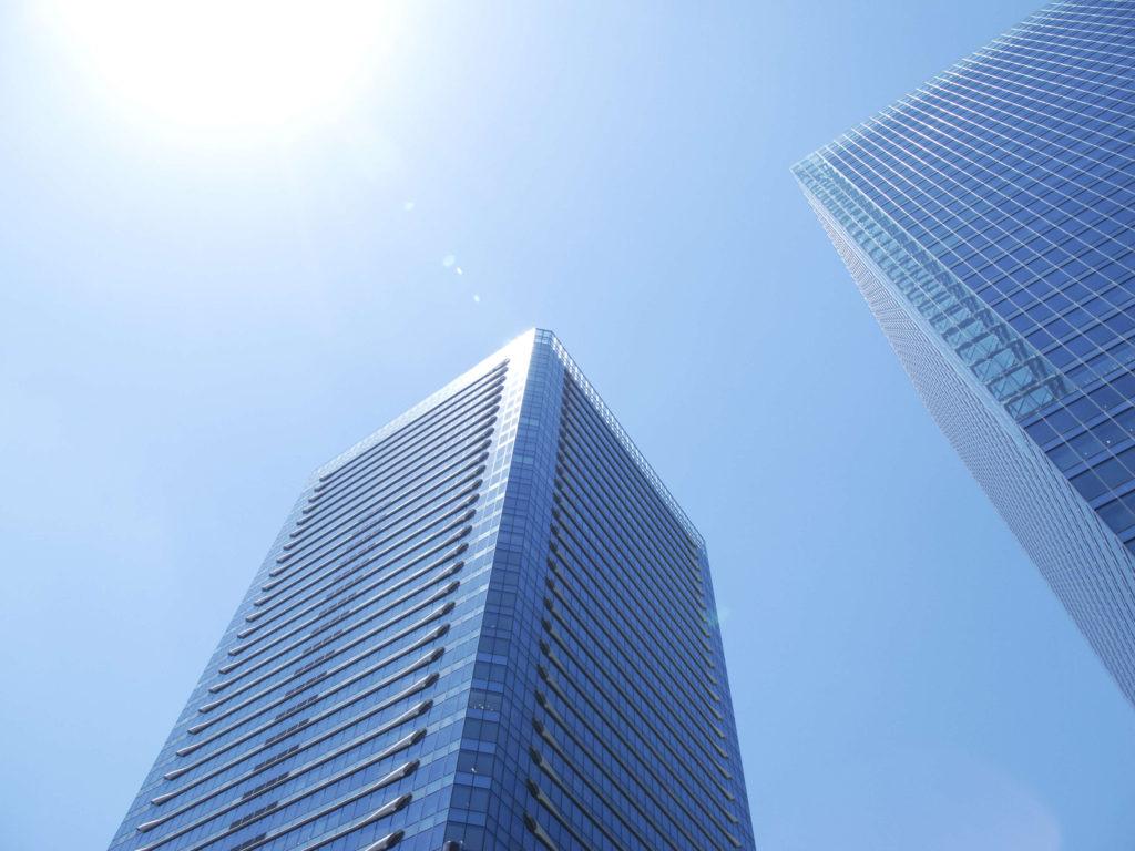 助成金・補助金 高層ビル