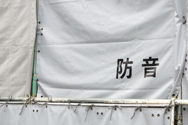 レンガ外壁 防音シート