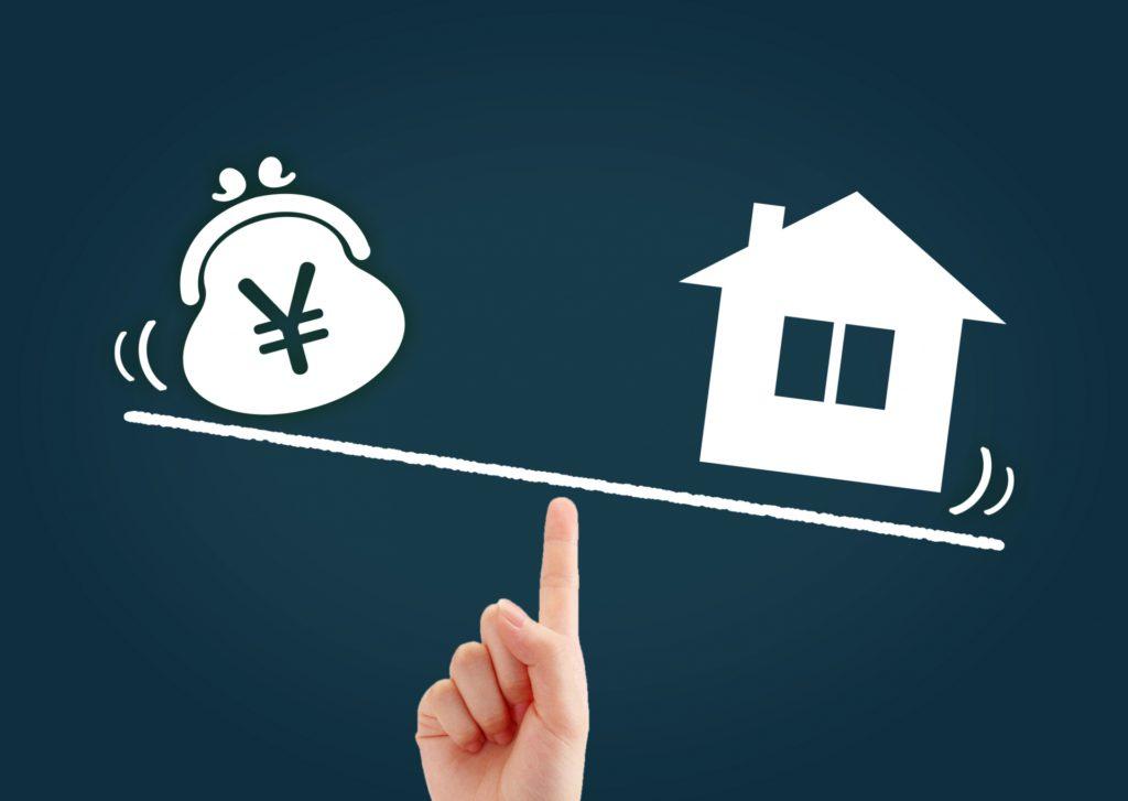 平米単価 家とお金のバランス