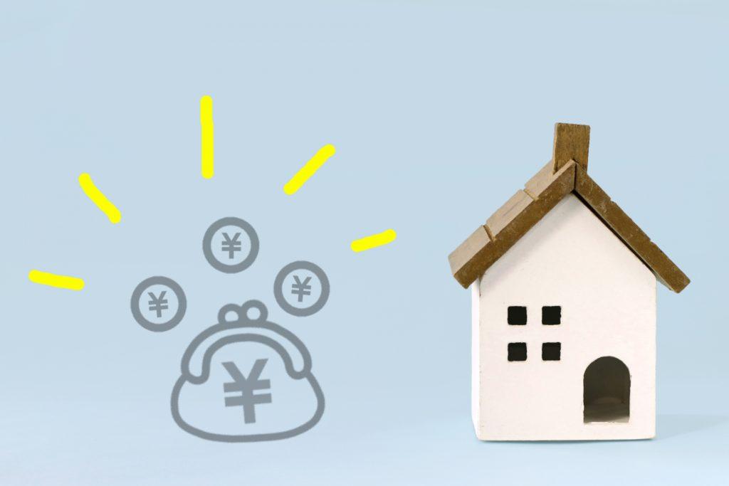 ガルバリウム鋼板 お金と家