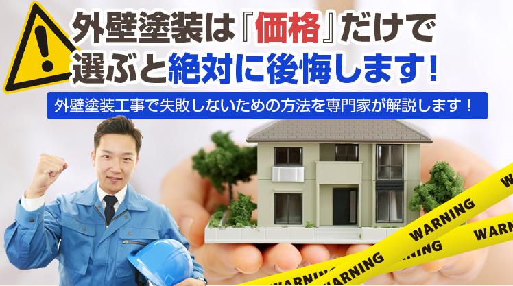 犬山市 トータル・サービス