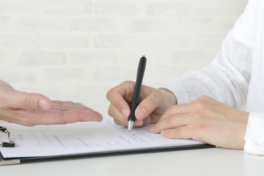契約書 サイン