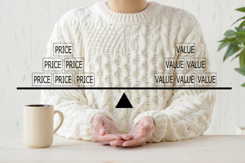 天秤 価格