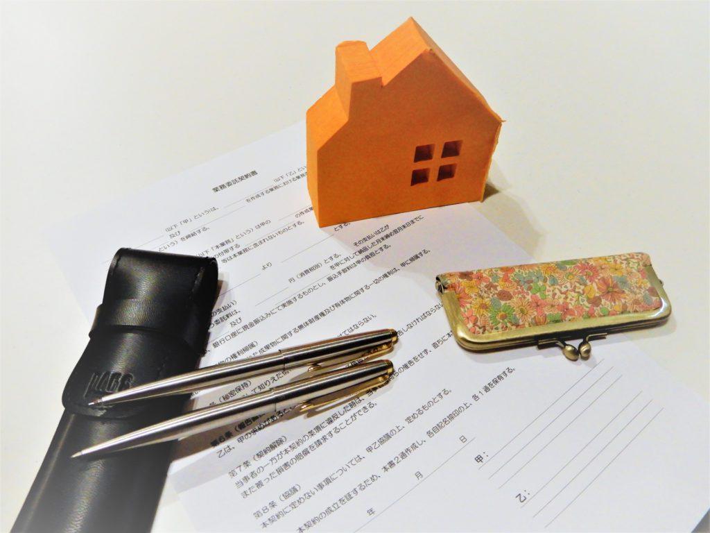 模型の家 ハンコ