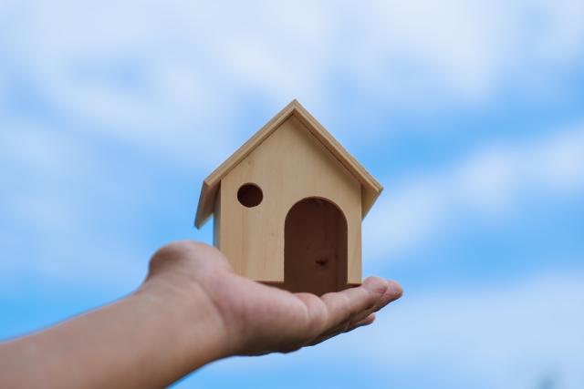 理想の家にするために