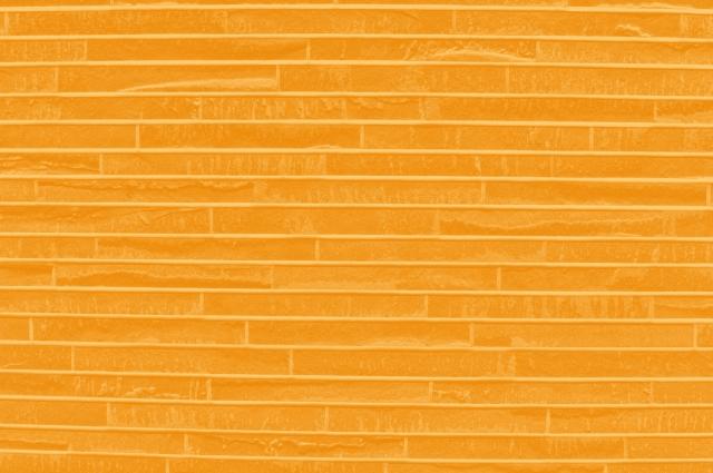 サンオレンジ